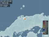 2019年12月10日17時49分頃発生した地震
