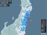 2019年12月11日18時39分頃発生した地震