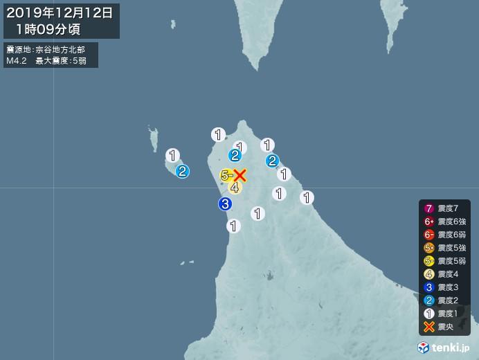 地震情報(2019年12月12日01時09分発生)