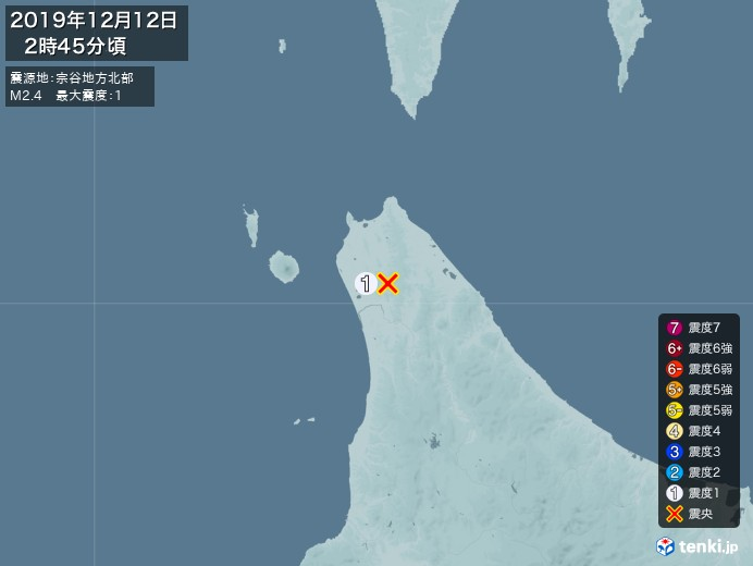 地震情報(2019年12月12日02時45分発生)