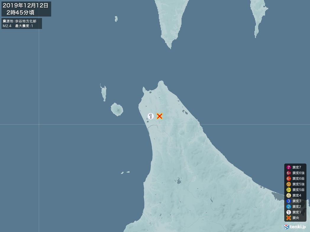 地震情報 2019年12月12日 02時45分頃発生 最大震度:1 震源地:宗谷地方北部(拡大画像)