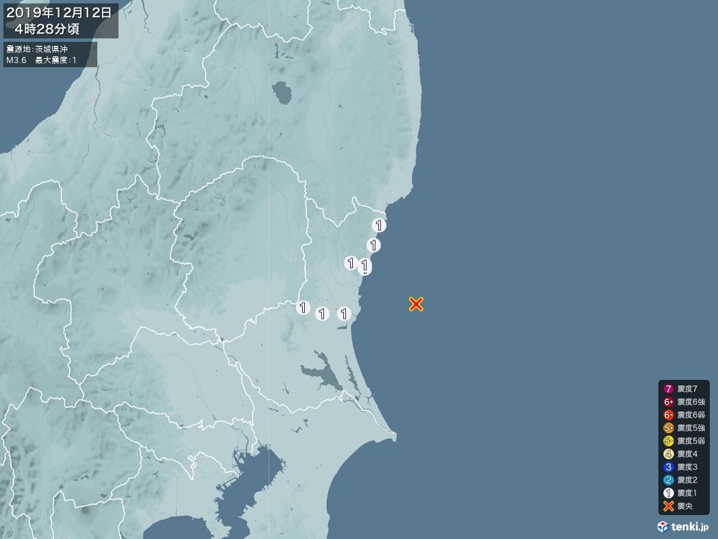 地震情報 2019年12月12日 04時28分頃発生 最大震度:1 震源地:茨城県沖(拡大画像)