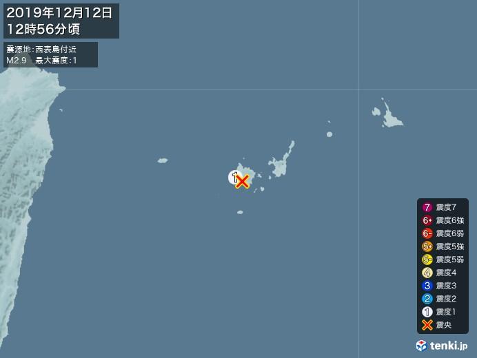 地震情報(2019年12月12日12時56分発生)