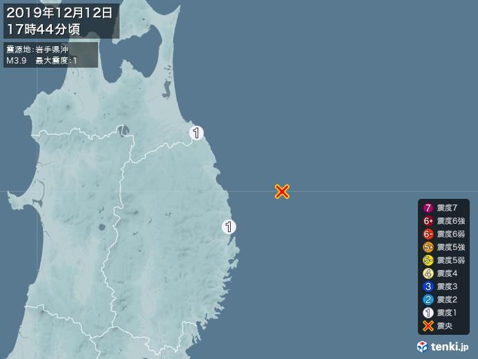 地震情報(2019年12月12日17時44分発生)