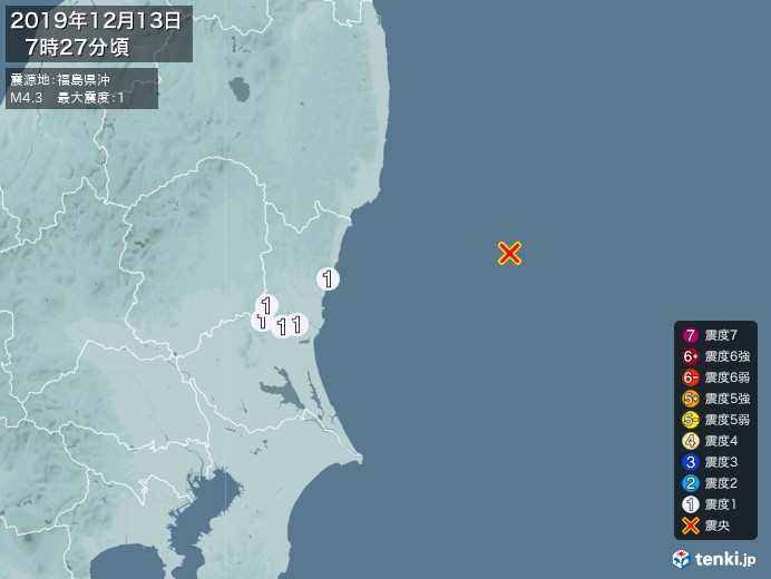 地震情報(2019年12月13日07時27分発生)