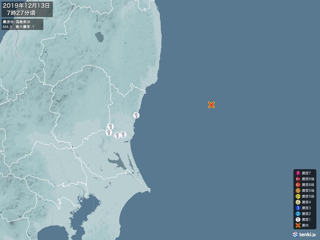 地震情報 2019年12月13日 07時27分頃発生 最大震度:1 震源地:福島県沖(拡大画像)