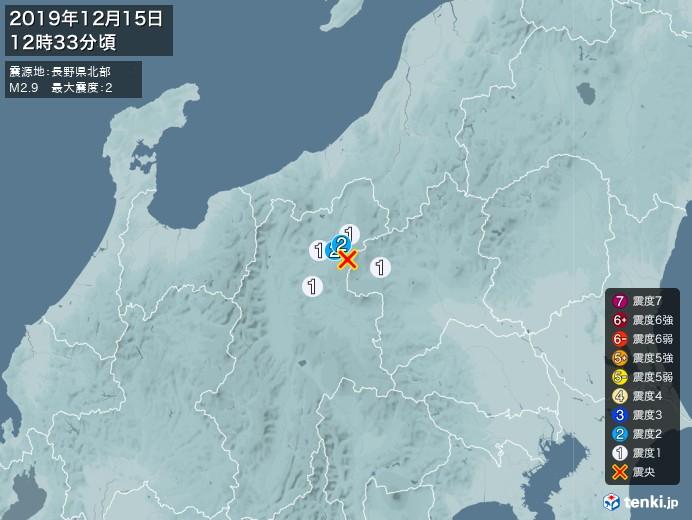 地震情報(2019年12月15日12時33分発生)