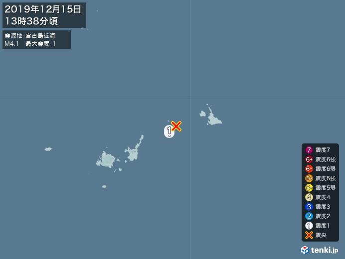 地震情報(2019年12月15日13時38分発生)