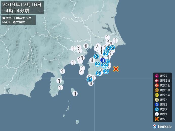 地震情報(2019年12月16日04時14分発生)