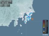 2019年12月16日04時14分頃発生した地震