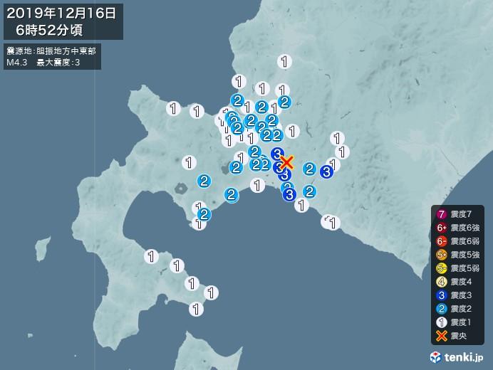 地震情報(2019年12月16日06時52分発生)