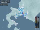2019年12月16日06時52分頃発生した地震