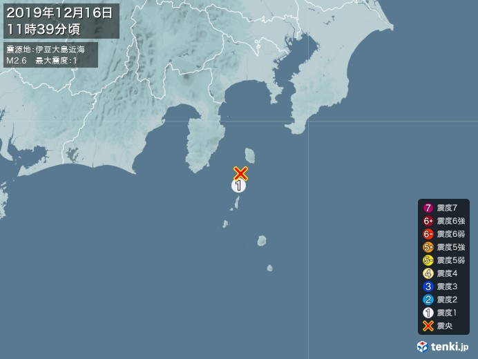 地震情報(2019年12月16日11時39分発生)