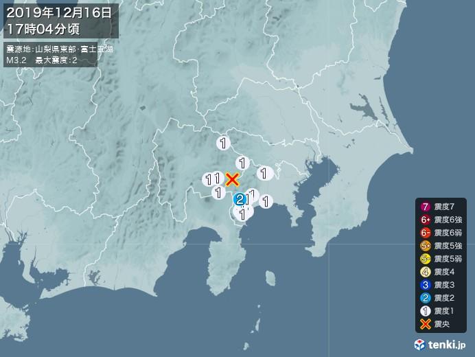 地震情報(2019年12月16日17時04分発生)