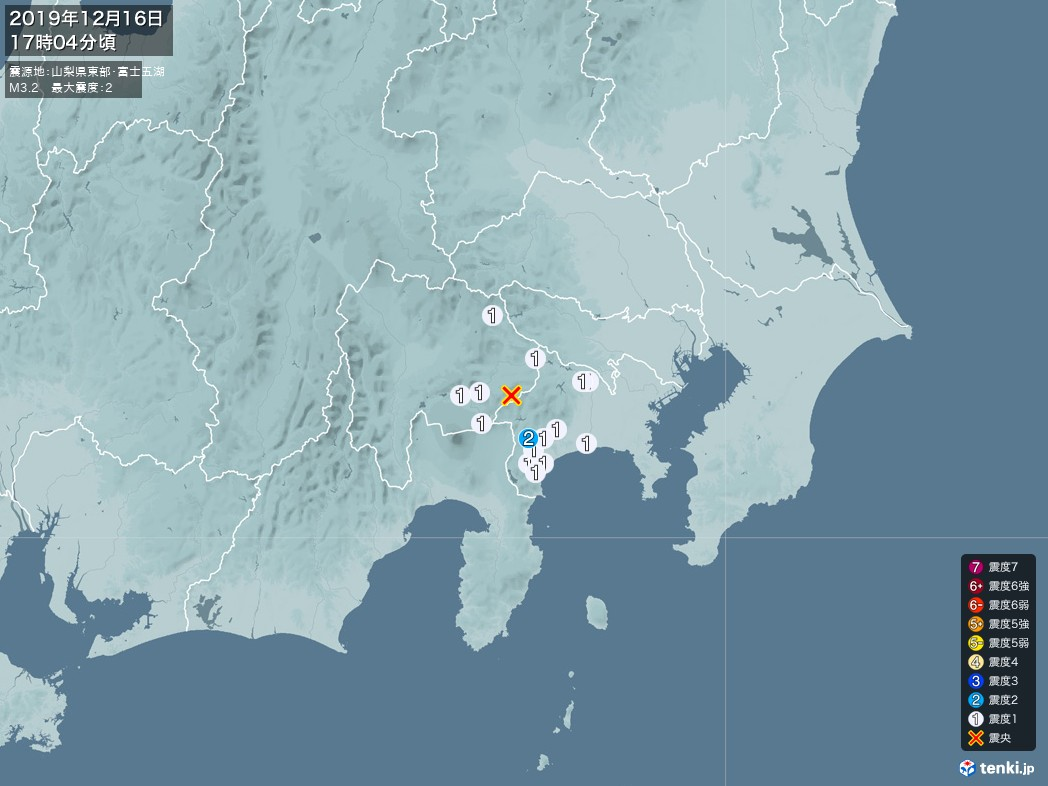 地震情報 2019年12月16日 17時04分頃発生 最大震度:2 震源地:山梨県東部・富士五湖(拡大画像)