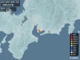 2019年12月17日04時42分頃発生した地震