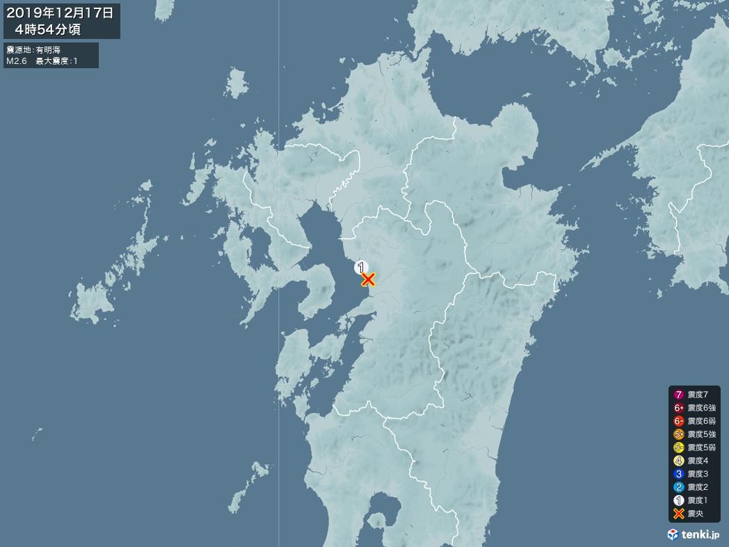 地震情報 2019年12月17日 04時54分頃発生 最大震度:1 震源地:有明海(拡大画像)