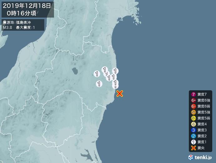 地震情報(2019年12月18日00時16分発生)