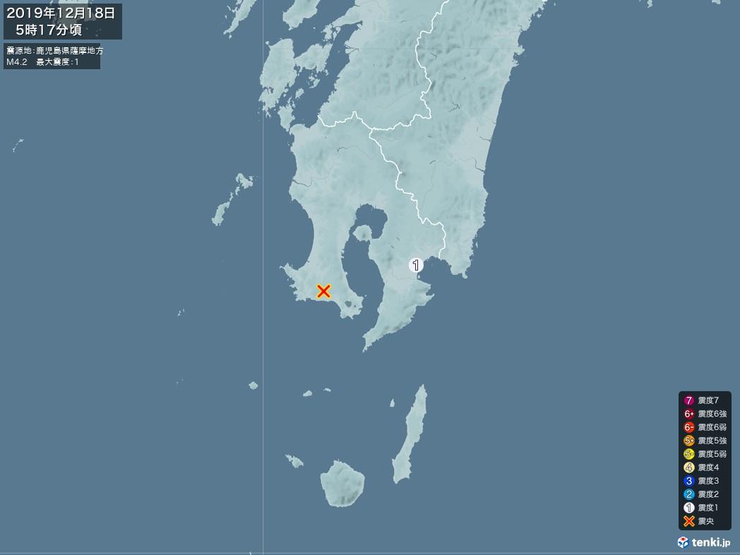 地震情報 2019年12月18日 05時17分頃発生 最大震度:1 震源地:鹿児島県薩摩地方(拡大画像)