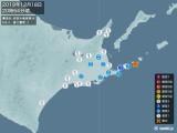 2019年12月18日20時54分頃発生した地震