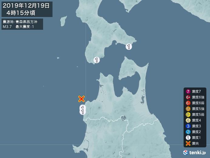 地震情報(2019年12月19日04時15分発生)