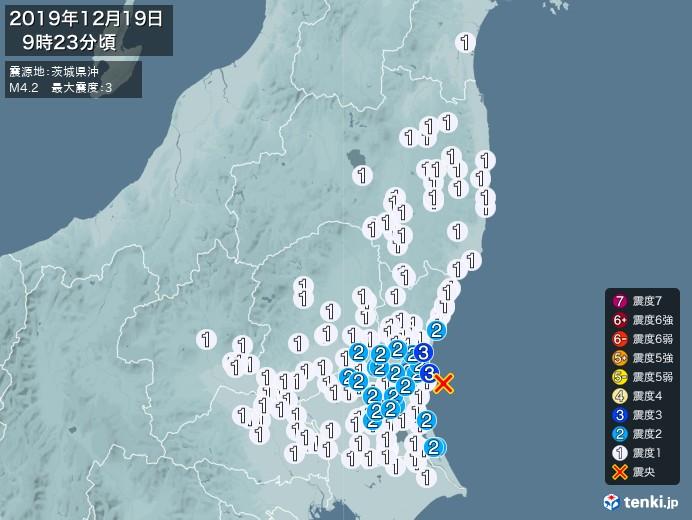 地震情報(2019年12月19日09時23分発生)
