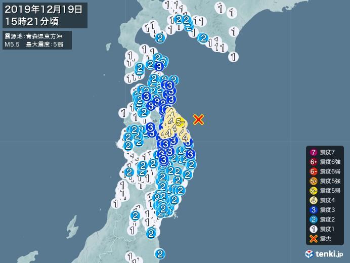 地震情報(2019年12月19日15時21分発生)