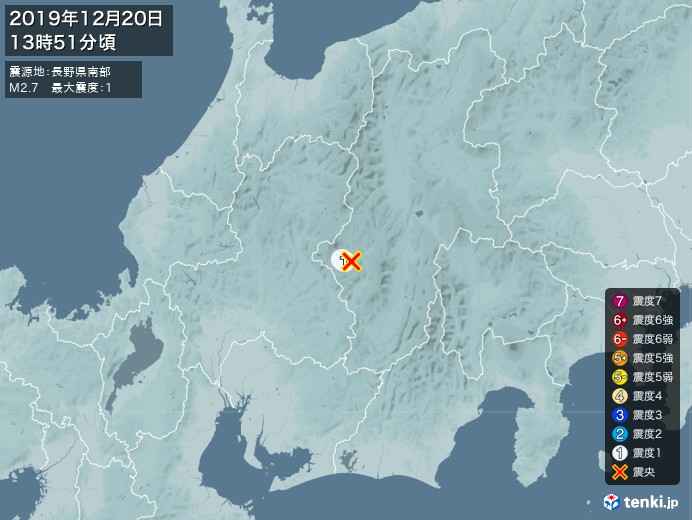 地震情報(2019年12月20日13時51分発生)
