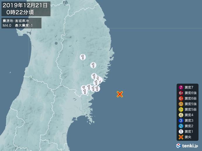 地震情報(2019年12月21日00時22分発生)