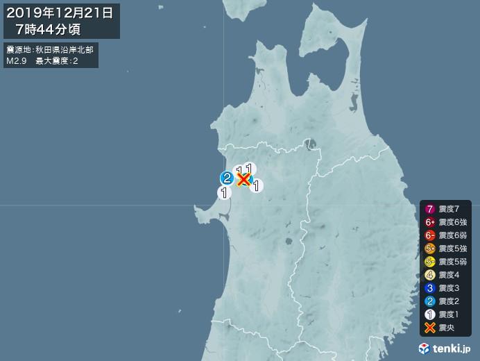 地震情報(2019年12月21日07時44分発生)