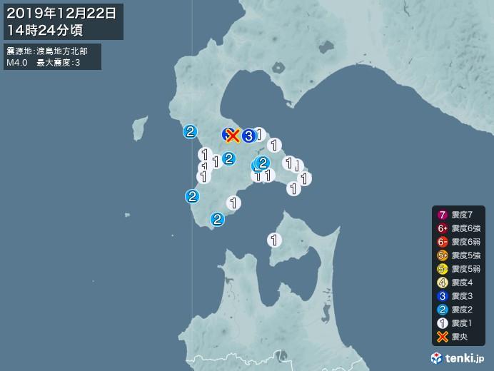 地震情報(2019年12月22日14時24分発生)