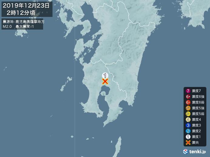 地震情報(2019年12月23日02時12分発生)