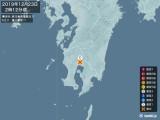 2019年12月23日02時12分頃発生した地震
