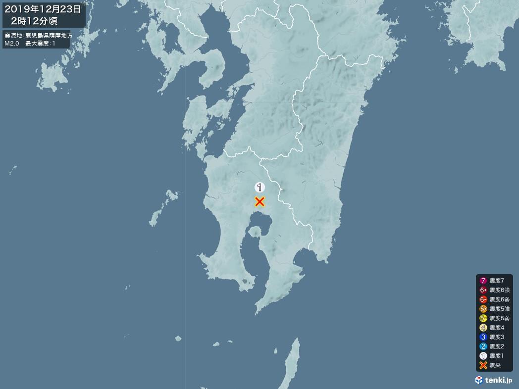 地震情報 2019年12月23日 02時12分頃発生 最大震度:1 震源地:鹿児島県薩摩地方(拡大画像)