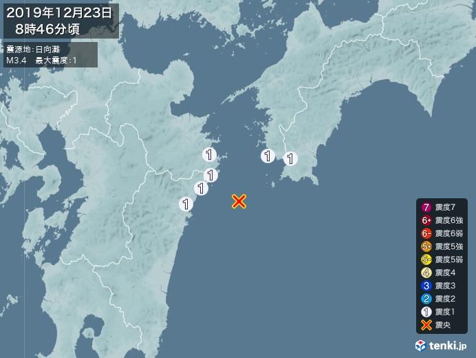 地震情報(2019年12月23日08時46分発生)