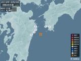 2019年12月23日08時46分頃発生した地震