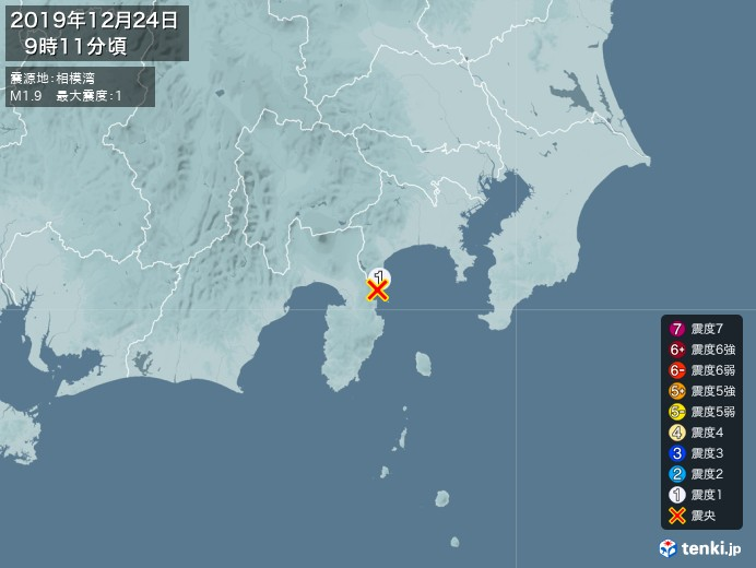 地震情報(2019年12月24日09時11分発生)