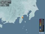 2019年12月24日09時11分頃発生した地震