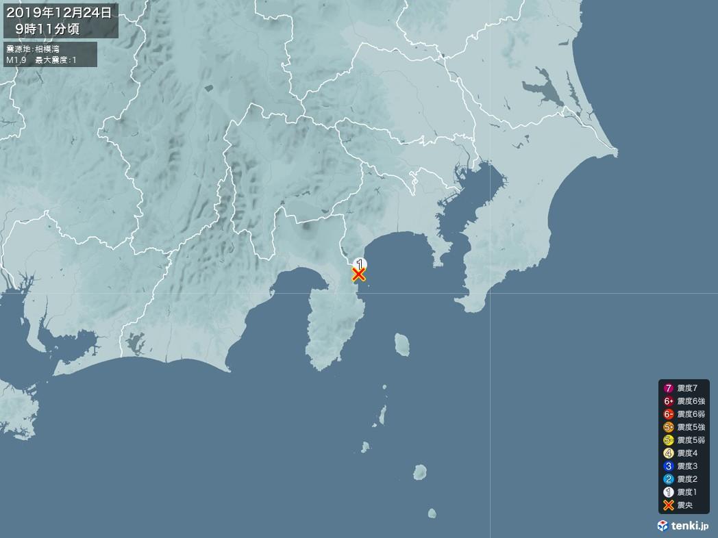 地震情報 2019年12月24日 09時11分頃発生 最大震度:1 震源地:相模湾(拡大画像)