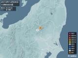 2019年12月24日10時58分頃発生した地震
