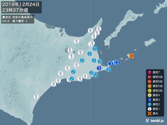 地震情報(2019年12月24日23時37分発生)