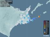 2019年12月24日23時37分頃発生した地震