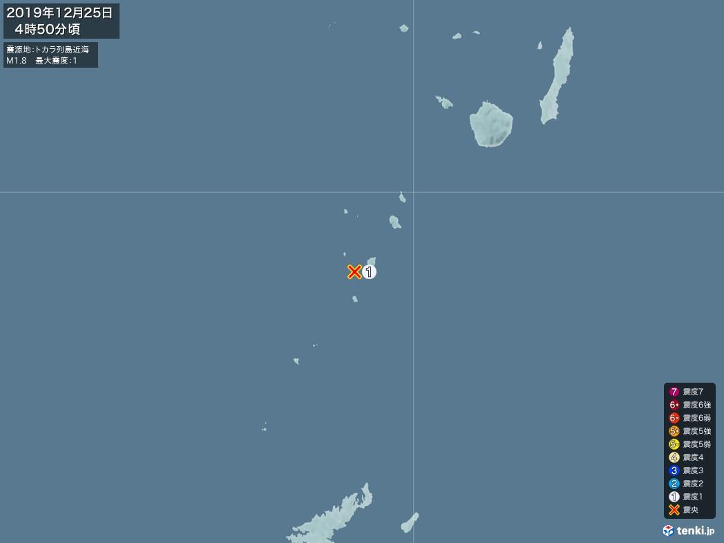 地震情報 2019年12月25日 04時50分頃発生 最大震度:1 震源地:トカラ列島近海(拡大画像)