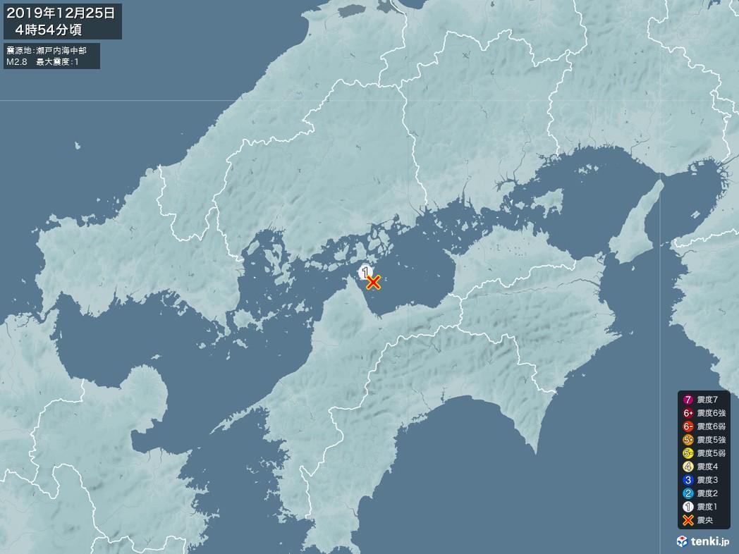 地震情報 2019年12月25日 04時54分頃発生 最大震度:1 震源地:瀬戸内海中部(拡大画像)