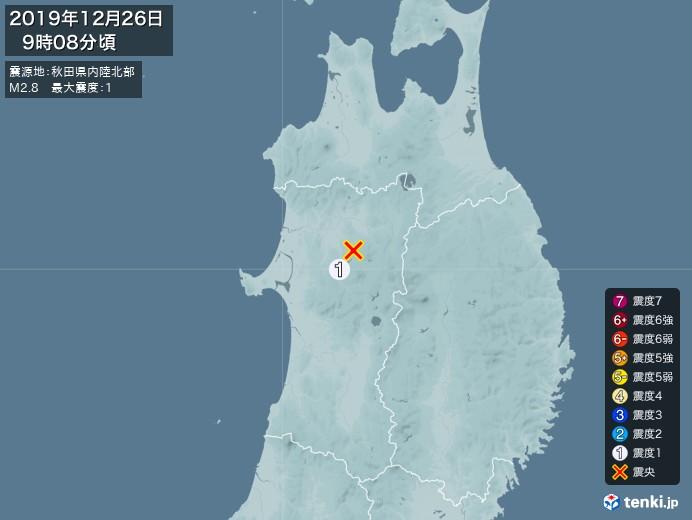 地震情報(2019年12月26日09時08分発生)