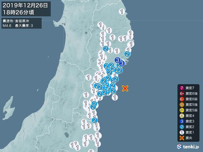 地震情報(2019年12月26日18時26分発生)
