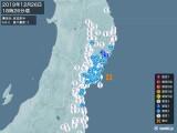 2019年12月26日18時26分頃発生した地震
