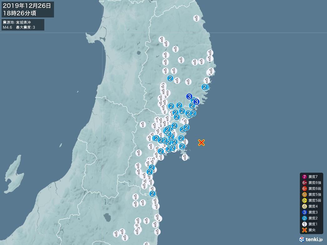 地震情報 2019年12月26日 18時26分頃発生 最大震度:3 震源地:宮城県沖(拡大画像)