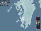 2019年12月26日19時54分頃発生した地震