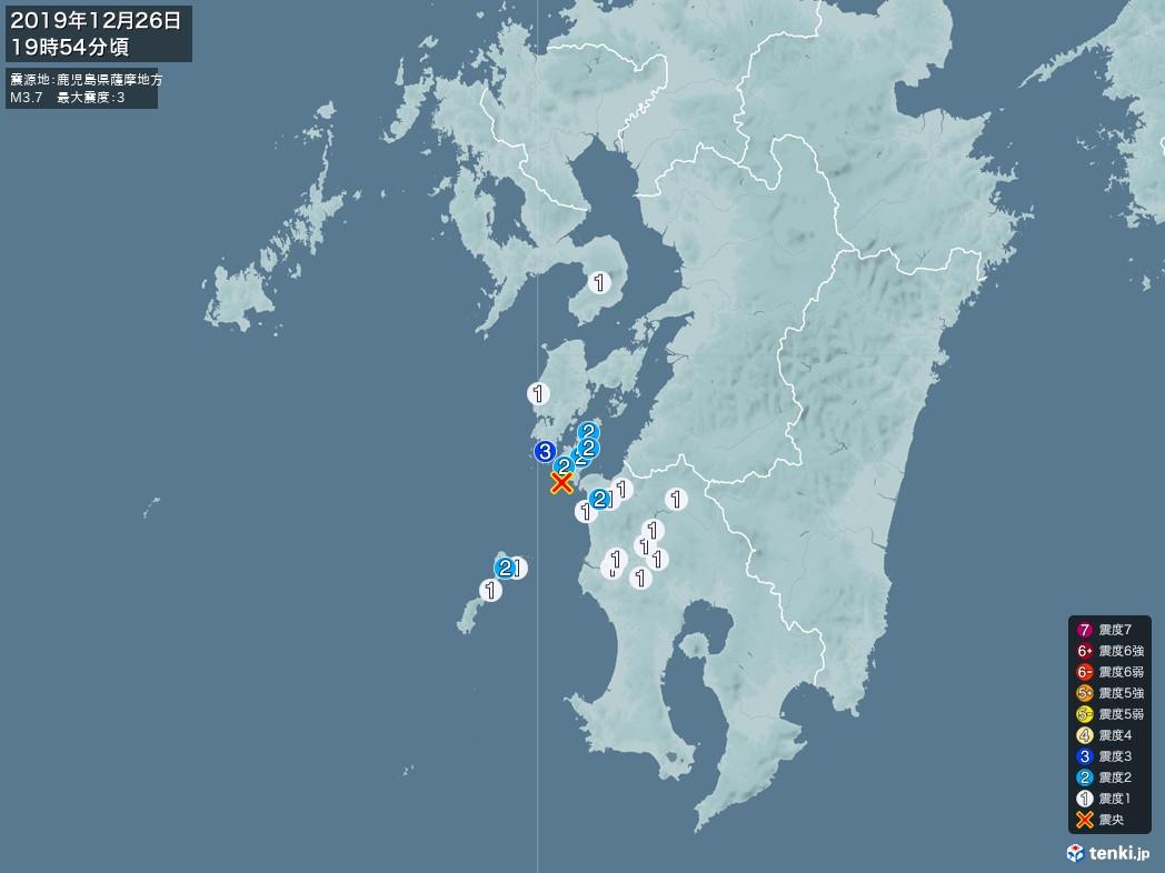 地震情報 2019年12月26日 19時54分頃発生 最大震度:3 震源地:鹿児島県薩摩地方(拡大画像)